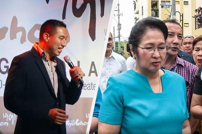SC tells Comelec to comment on plea vs San Juan recall polls